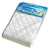 敷きパッド 冷感 滑り止め付き シングル 約100×200cm OKIPPA オキッパ グレー 接触冷感 ひんやり 涼感 洗える 春 夏 スベリ止め すべり止め ズレにくい 敷パッド パット ベッドパッド