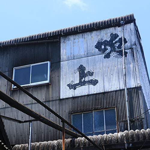 吹上焼酎風響(ふうきょう)(米)[焼酎25度鹿児島県720ml]