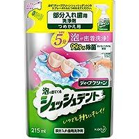 【10個セット】ディープクリーン シュッシュデント つめかえ用 215ml