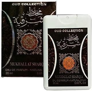 Ard Al Zafaran Mukhallat sharqia For Unisex 20ml - Eau de Parfum