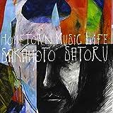 HOMETOWN MUSIC LIFE