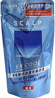 スカルプ薬用トニックシャンプー 詰替 350MLx10