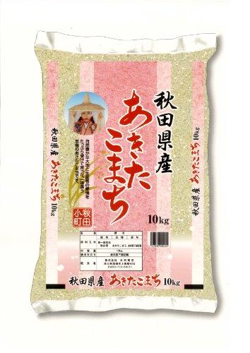 【精米】秋田県産 あきたこまち 10�s 令和元年産