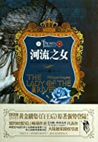 The Lady of The River (Chinese Edition)