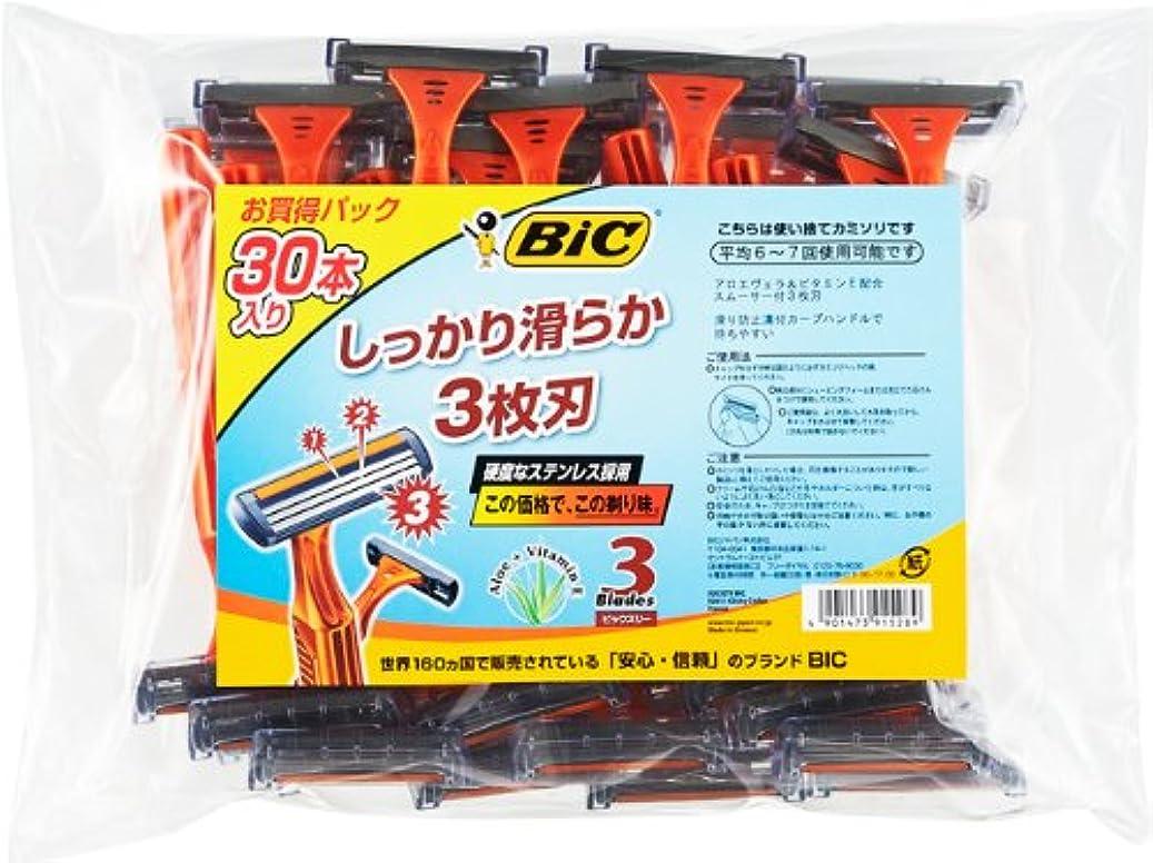 仮定十二巻き取りビック BIC BIC3 3枚刃 使い捨てカミソリ シェーバー ひげそり ディスポ 30本入