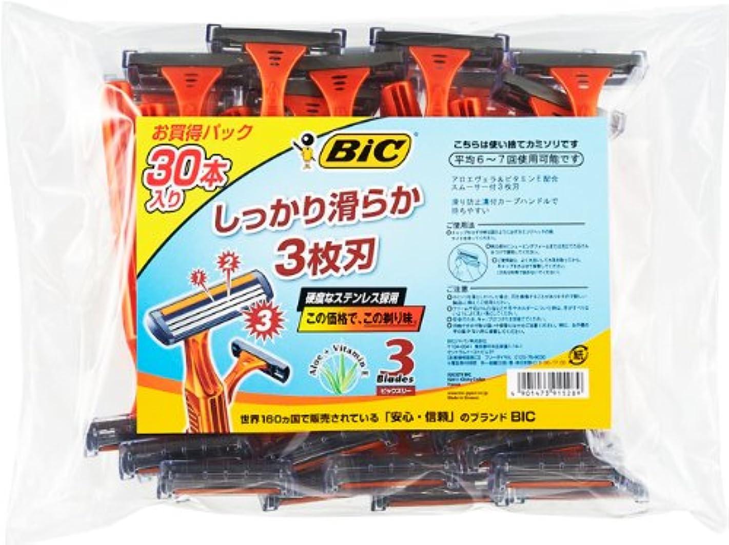 小切手極地裂け目ビック BIC BIC3 3枚刃 使い捨てカミソリ シェーバー ひげそり ディスポ 30本入