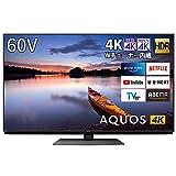 シャープ 60V型 液晶 テレビ AQUOS 4T-C60CN1 4K チューナー内蔵 Android TV N-Blackパネル Medalist S1 搭載 2020年モデル
