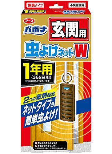 アース製薬 バポナ 玄関用 虫よけネットW 1年用 1個