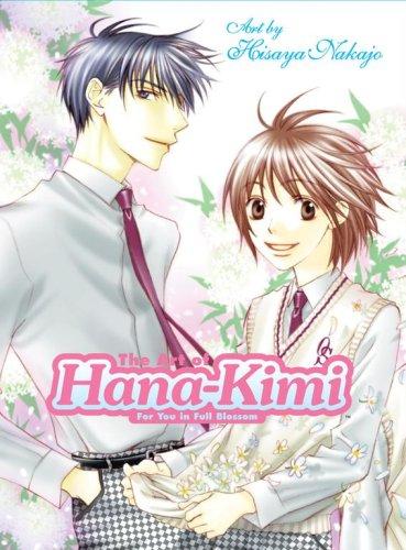 The Art of Hana-Kimi [With Stickers]