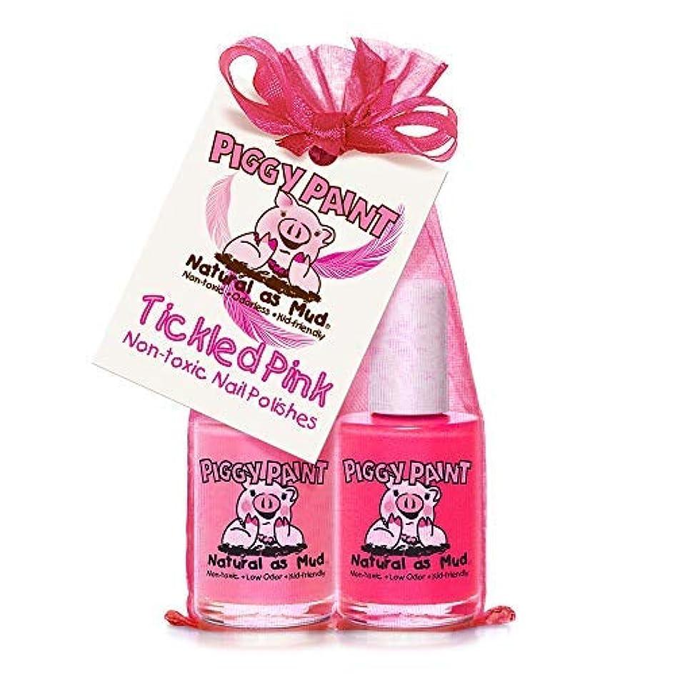 女王シダアプライアンスPiggy Paint [2 Color Gift Set] Non-toxic Girls Nail Polish Kit - Safe for Kids - Tickled Pink (Pink, Bright Pink) by Piggy Paint