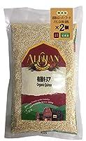 無添加 有機 キヌア 200g×2個 ★ ネコポス ★良質のたんぱく質と食物繊維を含んだバランスの取れた穀物。ご飯を炊く際に1割位の割合で混ぜます。