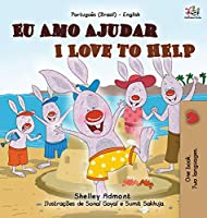 I Love to Help (Portuguese English Bilingual Book for Kids - Brazilian) (Portuguese English Bilingual Collection - Brazil)