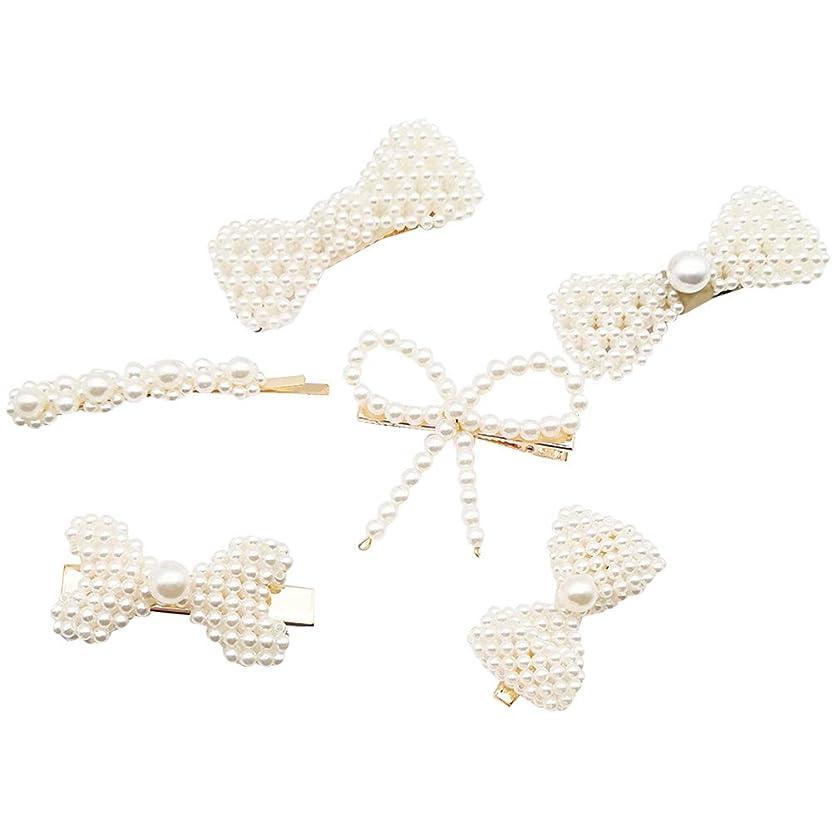 プリーツ成熟滞在LURROSE 女性と女の子のための6本の人造真珠のヘアクリップちょう結びのバレットボビーピンヘアピン