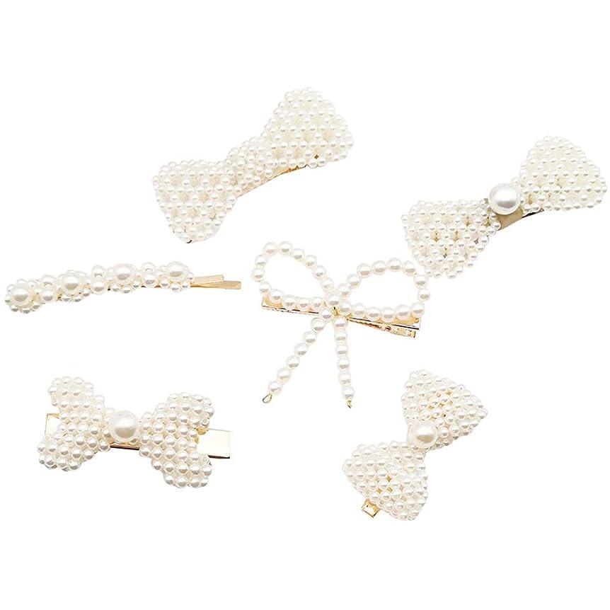 融合どうやら癌LURROSE 女性と女の子のための6本の人造真珠のヘアクリップちょう結びのバレットボビーピンヘアピン
