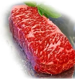 Strip Steak - 4 lbs - Grade 3-4