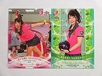 BBM2014 P★LEAGUE カード【22櫻井麻美】レギュラーカード全2種セット≪P★リーグ/レーンの妖精たち≫