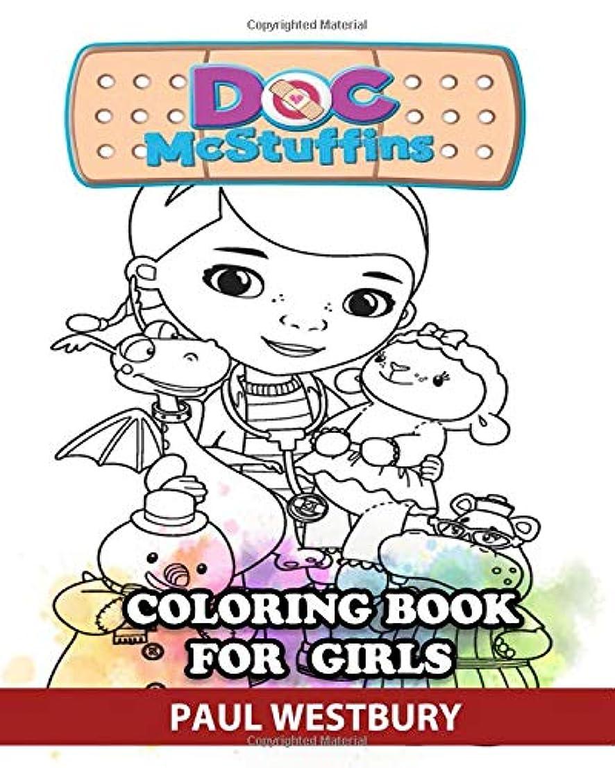 ルーチン経由で診断するDoc Mcstuffins Coloring Book for Girls: Great Activity Book to Color All Your Favorite Doc Mcstuffins Characters