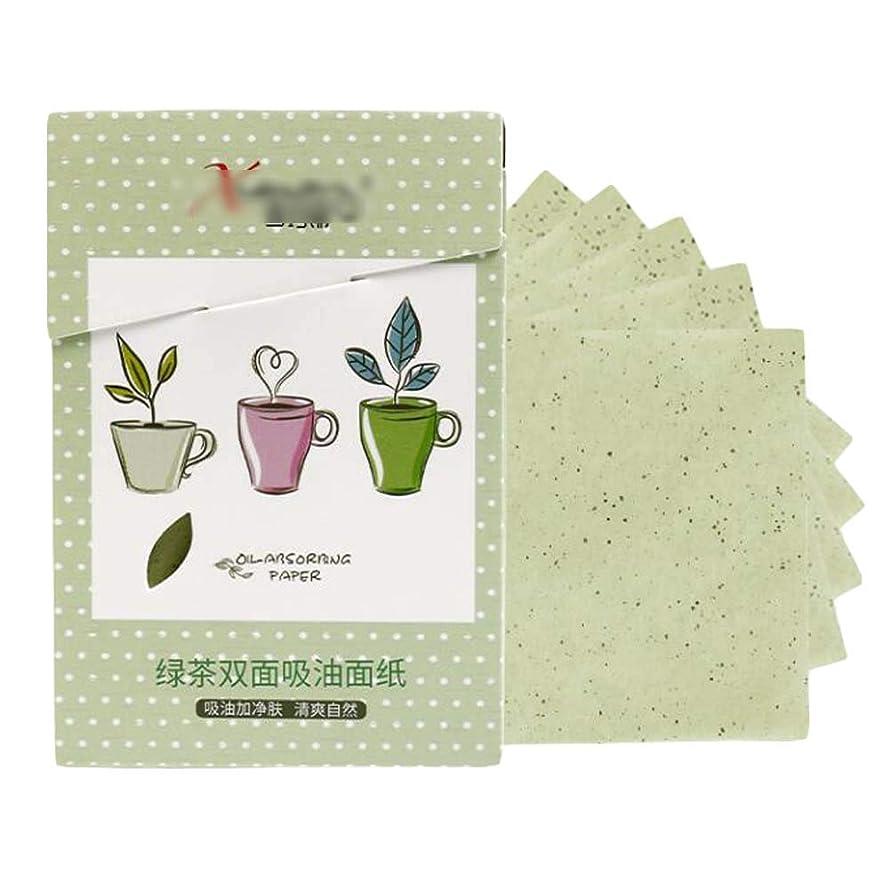 子虫歩行者緑茶オイルブロッティングティッシュフェイスオイル吸収紙、200枚