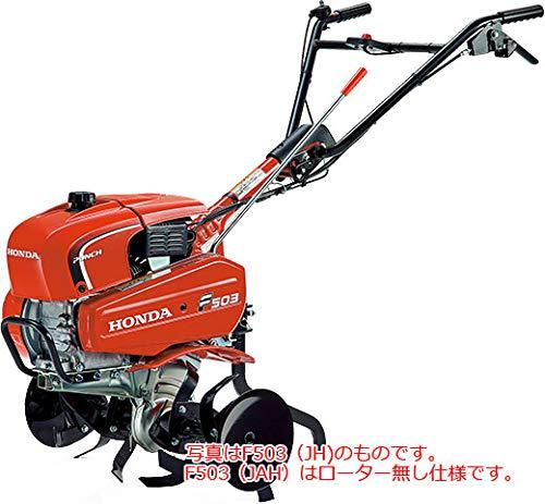 ホンダ (HONDA) 耕うん機 パンチ F503(JAH) ※ローター別売 F503JAH 《小型耕うん機》