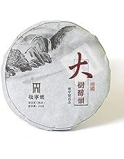 100g (3.52 Oz) 2016 Year Supreme Yunnan Menghai Remote Mountain Ancient Tree puer Pu'er Puerh Ripe Tea Cake Pu-erh