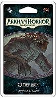 Arkham Horror: LCG - Zu tief drin (Inns1)
