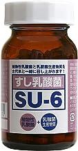 まとめ買い!すし乳酸菌SU-6 150粒×6本入
