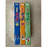 タッチ DVD TV全101話収録+劇場版+TVスペシャル DVDBOX