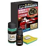 CarZoot ガラスコーティング ガラスコーティング剤 コーティング剤 車 カー用品