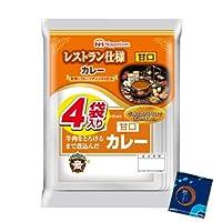 日本ハム レトルト カレー 甘口 16食 レストラン仕様 小袋鰹ふりかけ1袋 セット