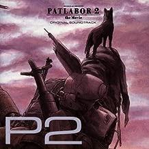 Best p2 movie soundtrack Reviews