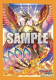 ミニスリーブコレクション カードファイト!! ヴァンガード overDress『天輪聖竜 ニルヴァーナ』 パック
