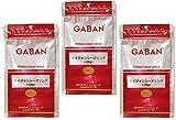 GABAN ケイジャンシーズニング (袋) 100g×3袋