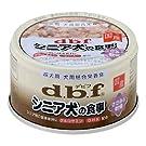 箱売り デビフ シニア犬の食事 ささみ&軟骨 85g 正規品 国産 ドッグフード 1箱24缶入