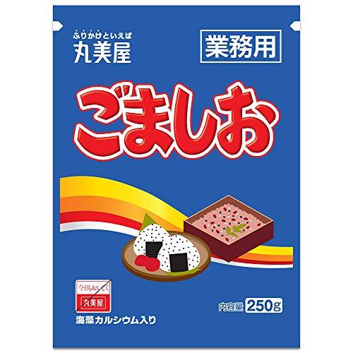 丸美屋 ごましお(業務用) 250g×1袋入×(2袋)