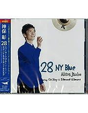 28 NY Blue Featuring Oz Noy & Edmond Gilmore