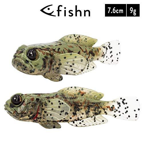 FISHN 5er Set GOBYone 7,6cm 9gr Ultra Realistische Grundel Gummifisch zum Angeln auf Barsch und (Camo)