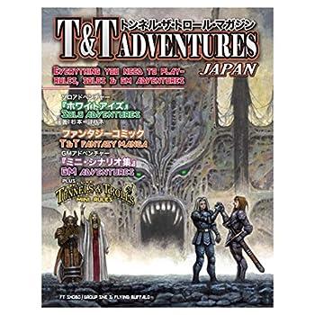 Paperback Deathtrap Equalizer (Tunnels & Trolls Solo #2) Book