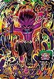 スーパードラゴンボールヒーローズ/UM8-047 フィン UR