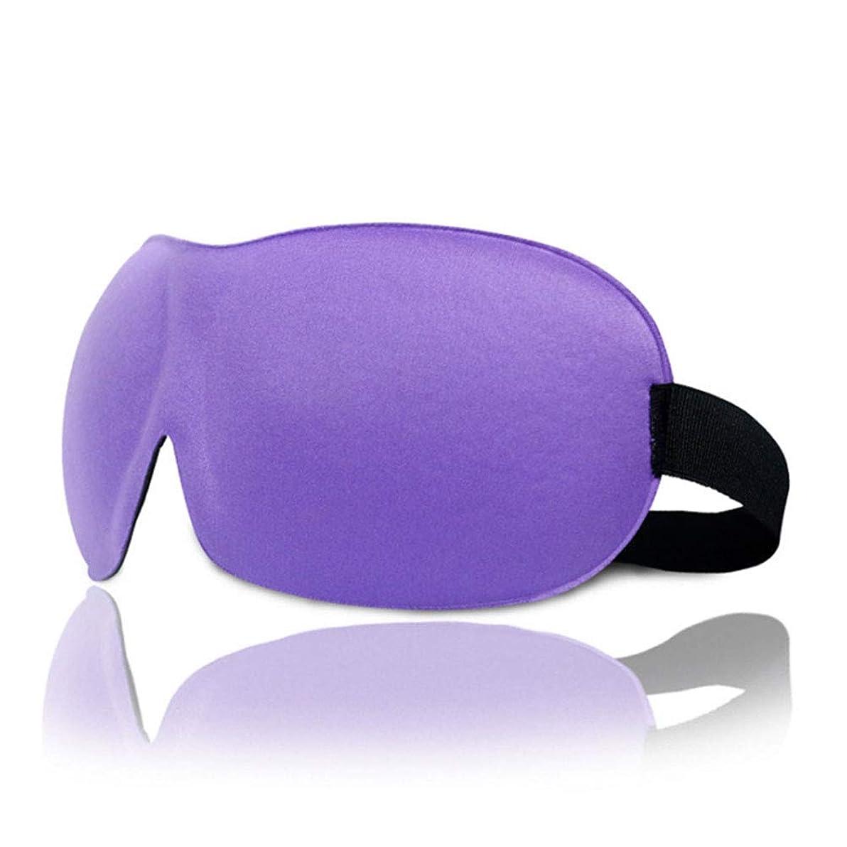 忘れられない認証ボイドNOTE 3Dアイマスク睡眠ソフトパッド入りシェードカバー残りリラックス目隠し実用旅行睡眠なしライト通気性H7JP