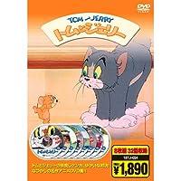 トムとジェリー 2 ( DVD8枚組 ) 18TJ-024