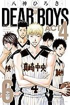 DEAR BOYS ACT4 第06巻