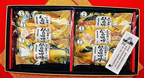 美味海鮮 仙台漬魚ギフト3種6P【広瀬川】   伝統の伊達藩ご用達仙台味噌を贅沢に使用したこだわり高級魚の漬魚ギフトを宮城より送ります。【父の日ギフト・お中元・ご贈答・ご自宅用に・お誕生日プレゼントにも!】