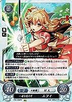 ファイアーエムブレム サイファ/プロモ/一途な恋の弓 エフィ