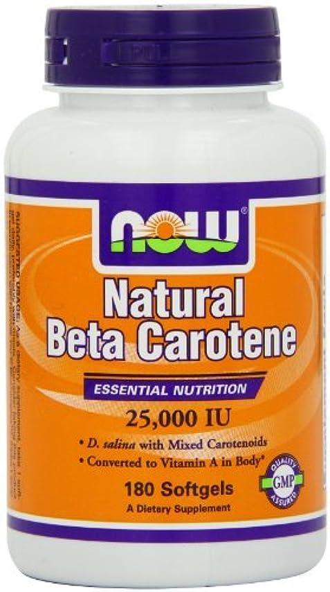 余裕がある特権議題ナチュラルベータカロチン(Natural Beta Carotene) (180カプセル) 海外直送品