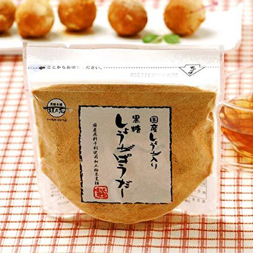国華園 黒糖生姜パウダー 2袋