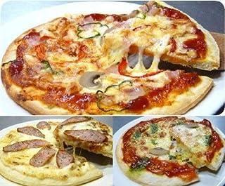 冷凍ピザ ナポリ マルゲリータ プロヴァンス 計5枚 Pizza プロの味付け 本格ソース