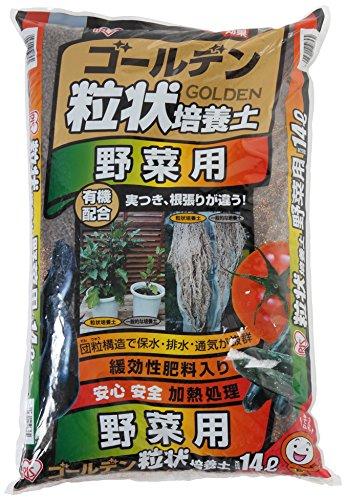 アイリスオーヤマ 培養土 ゴールデン粒状培養土 野菜用 14L