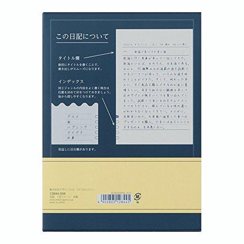 ミドリ日記1日1ページ洋風12844006