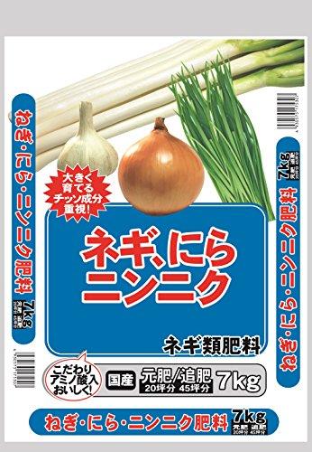 サンガーデン 肥料 ネギにらニンニク8-7-3.5 7�s