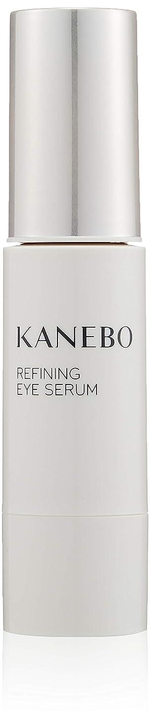 目覚める駐地見分けるKANEBO(カネボウ) カネボウ リファイニング アイ セラム 美容液